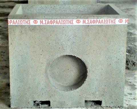 Φρεάτια Υδροσυλλογής Ομβρίων Υδάτων Φ1Ν Σαφραλιώτης