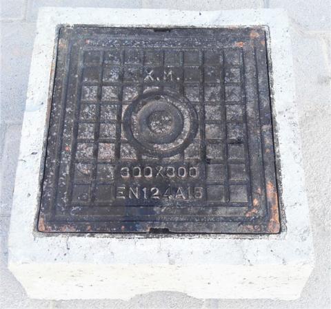 Φρεάτιο ΕΥΔΑΠ Υδρομέτρων τύπου καμπάνα